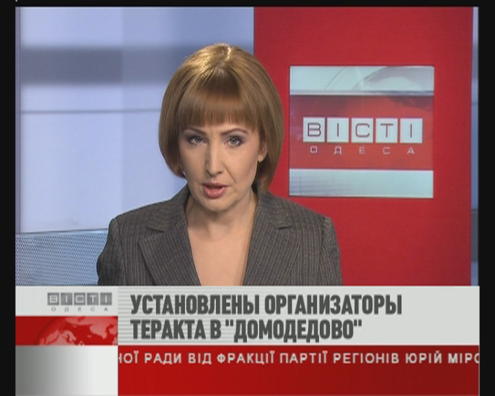 ФЛЕШ-НОВОСТИ за 3 февраля 2011 г.