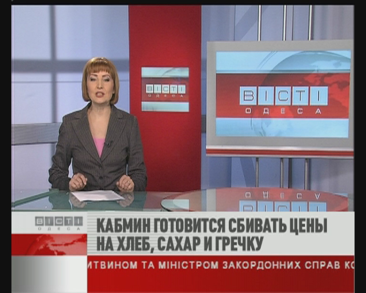 ФЛЕШ-НОВОСТИ за 7 февраля 2011 г.