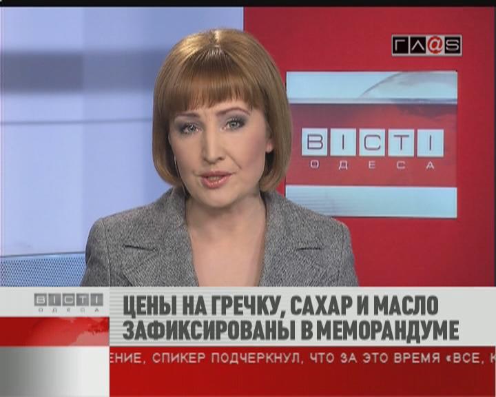ФЛЕШ-НОВОСТИ за 9 февраля 2011 г.