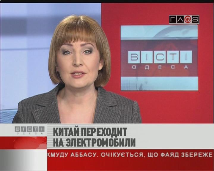 ФЛЕШ-НОВОСТИ за 14 февраля 2011 г.