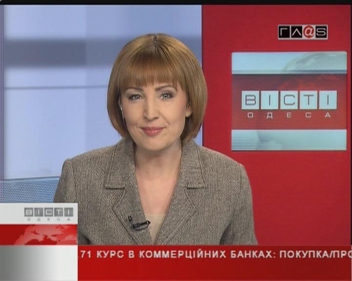 ФЛЕШ-НОВСТИ за 15 февраля 2011 г.