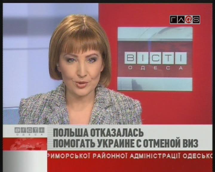ФЛЕШ-НОВОСТИ за 4 февраля 2011 г.