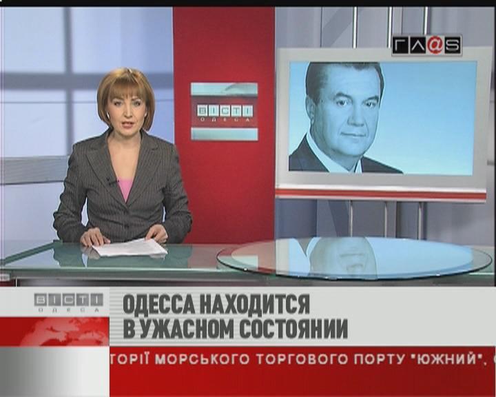 ФЛЕШ-НОВОСТИ за 17 февраля 2011 г.