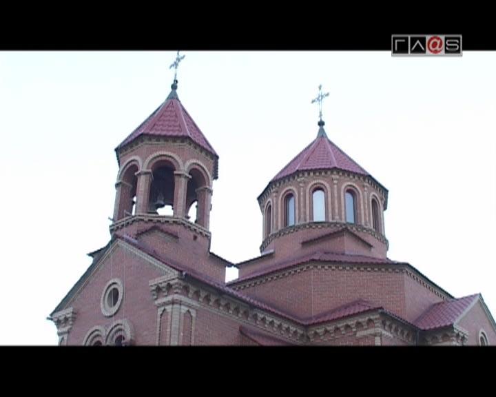 Сретение Господне в Армянской общине