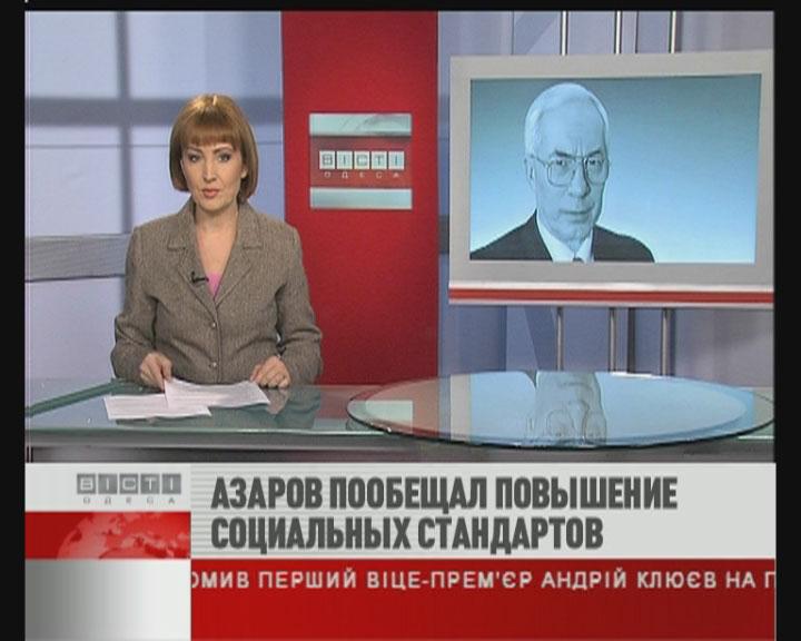 ФЛЕШ-НОВОСТИ за 2 февраля 2011 г.