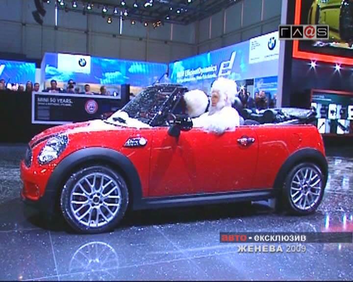 Geneva Motor Show 2009 // Mini/Mitsubishi/Morgan/Nissan/Opel/Porsche/Renault