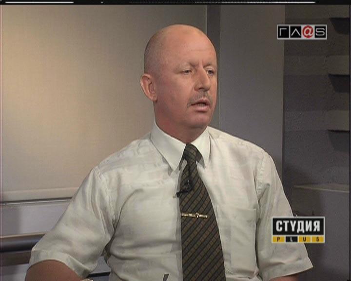 Василий Олло