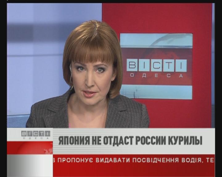 ФЛЕШ-НОВОСТИ за 10 февраля 2011 г.