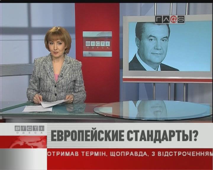 ФЛЕШ-НОВОСТИ за 11 февраля 2011 г.