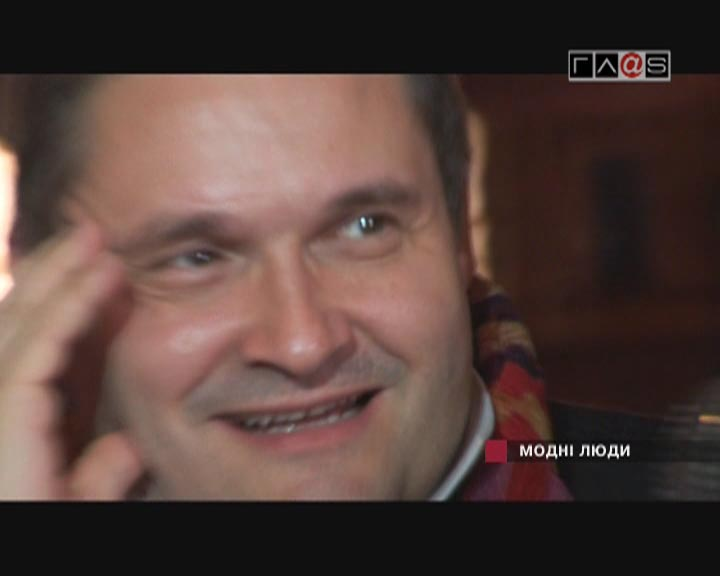 Александр Васильев // 9 февраля 2009 года