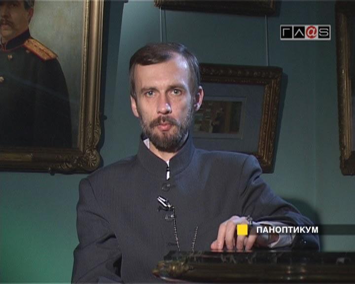 Николай II // 1 серия