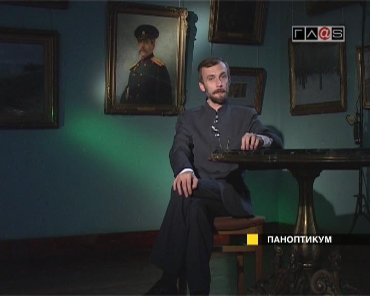 Николай II // 2 серия