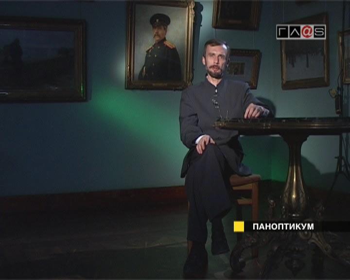 Николай II // 3 серия