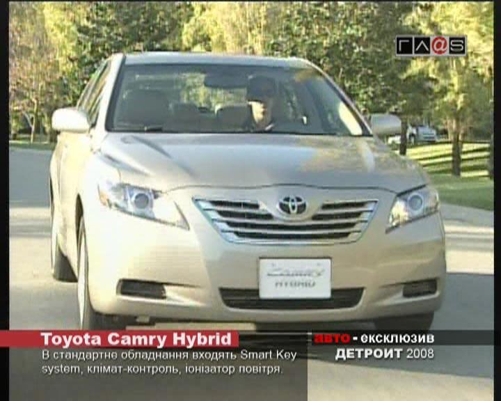 Detroit motor show 2008//Toyota 7 часть