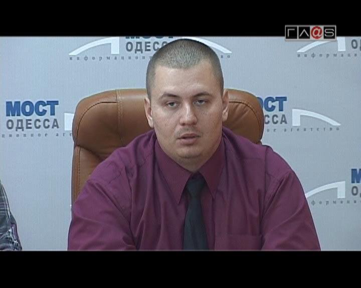 Противостояние Госавтоинспекции Украины и автолюбителей