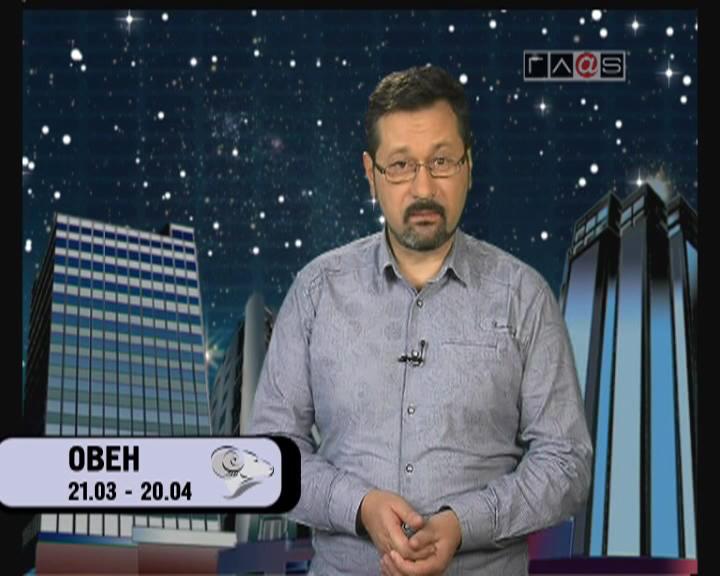 Лунный календарь на 16 февраля 2011