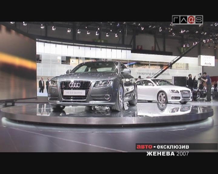Geneva Motor Show 2007 // AUDI