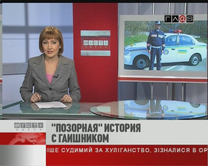 ФЛЕШ-НОВОСТИ за 16 февраля 2011 г.