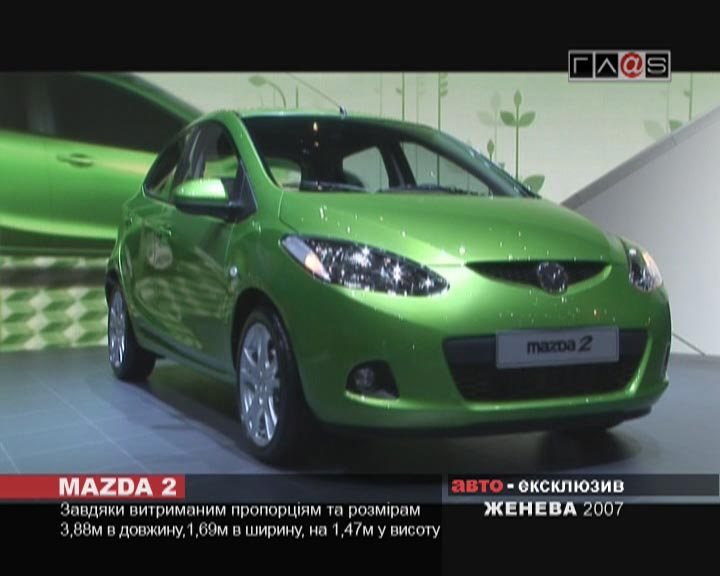 Geneva Motor Show 2007 // Mazda