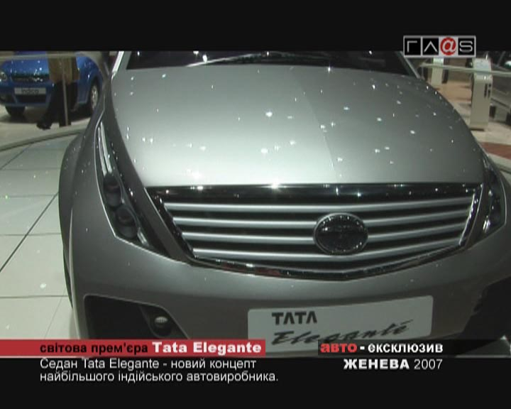Geneva Motor Show 2007 // Обзор-1