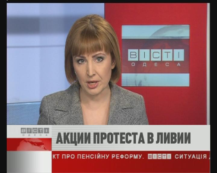 ФЛЕШ-НОВОСТИ за 18 февраля 2011 г.