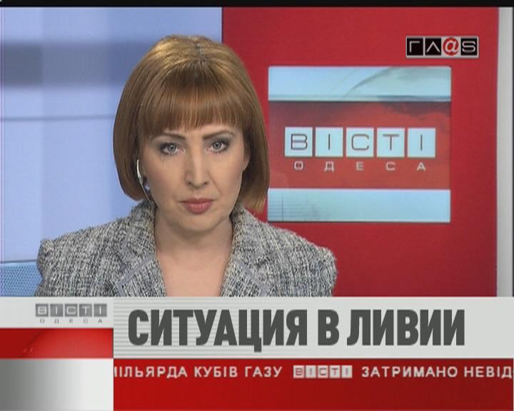 ФЛЕШ-НОВОСТИ за 21 февраля 2011 г.