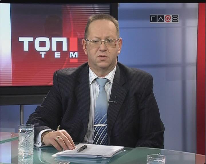 Юрий Ровинский