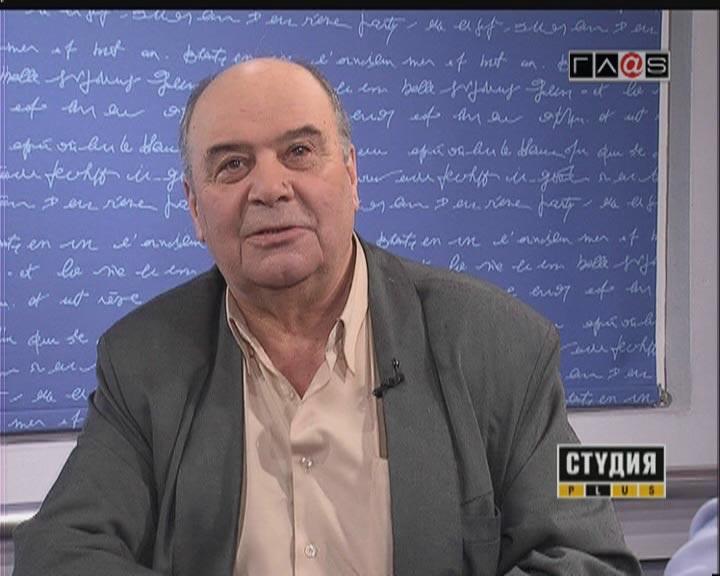 Юрий Осипов