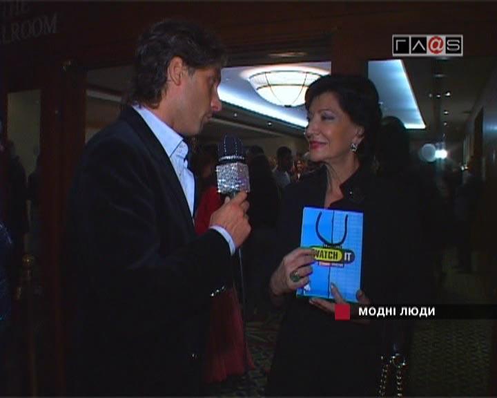 Гостеприимная Грузия // 14 ноября 2006 года