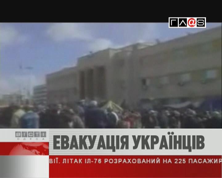ФЛЕШ-НОВОСТИ за 23 февраля 2011 г.