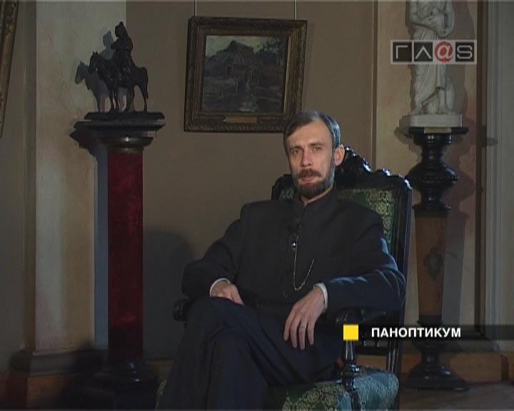 История украинского козачества // 3 серия