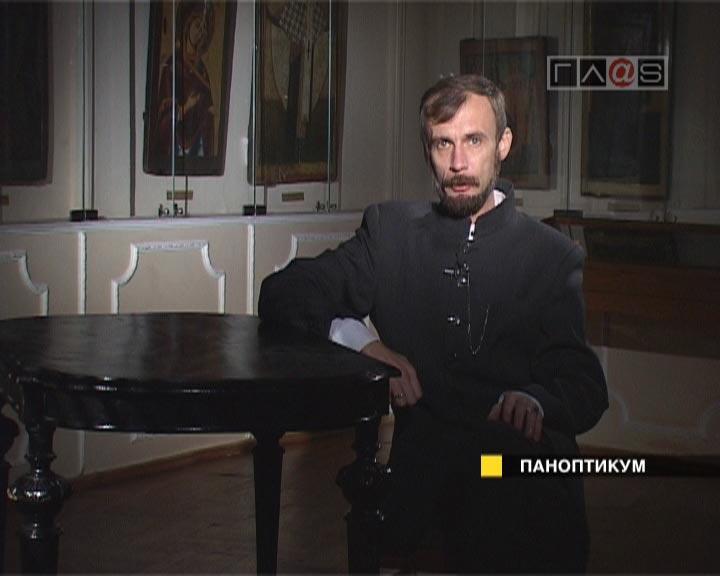 Николай II // 5 серия