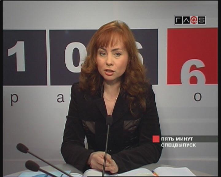 Валентина Николаевна Говорко. Врач невролог, психотерапевт.