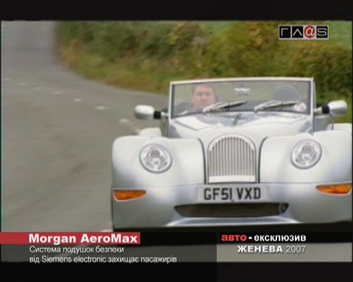 Geneva Motor Show 2007 // Morgan