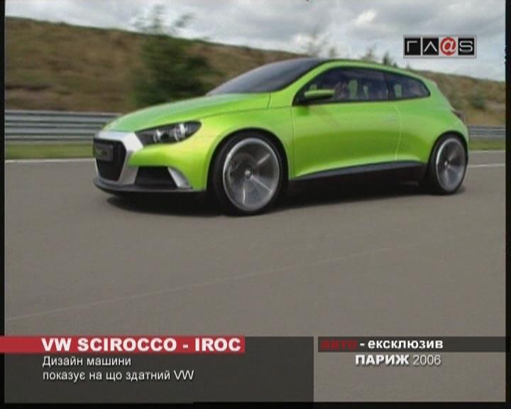 Mondial de l`Automobile 2006 // VW Scirocco — IROC