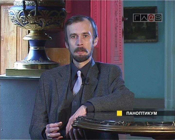 Фридрих НИЦШЕ // 2 серия
