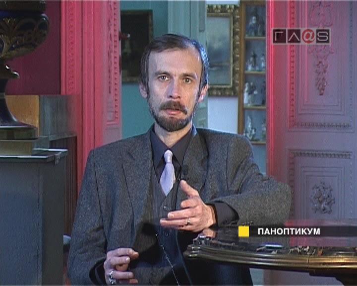 Фридрих НИЦШЕ // 4 серия