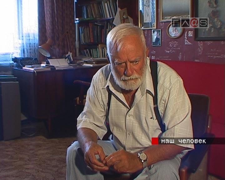 Евгений Боровлёв