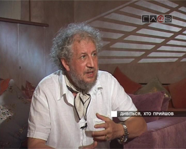 Вадим Гринберг