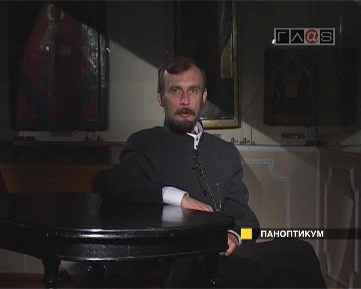 Николай II // 8 серия