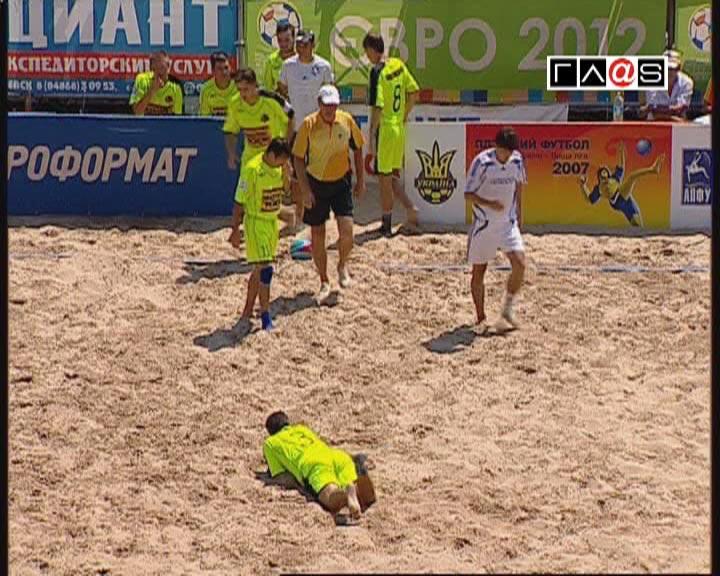 Плесо — Глория / Пляжный футбол — 2007 / Ильичевск