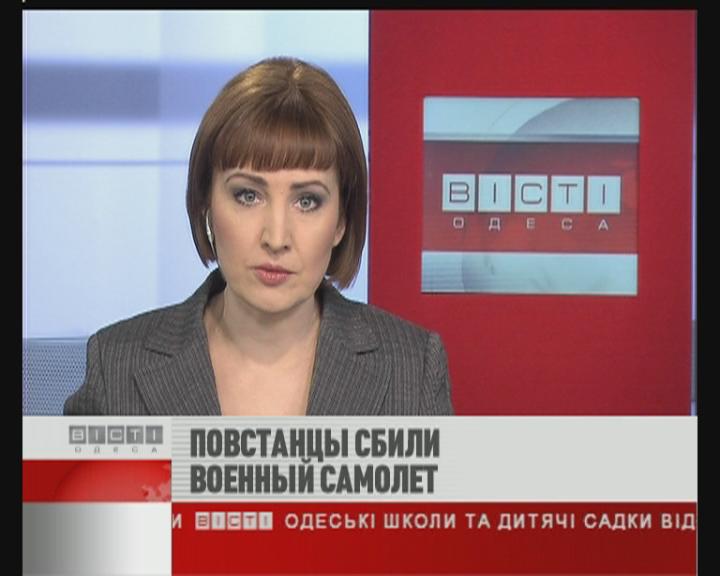 ФЛЕШ-НОВОСТИ за 28 февраля 2011 г.