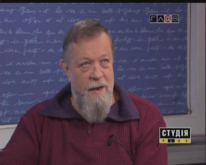 Николай Комаров. Товарищество инвалидов.