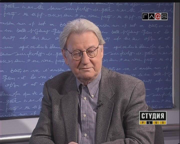 Аркадий Львов