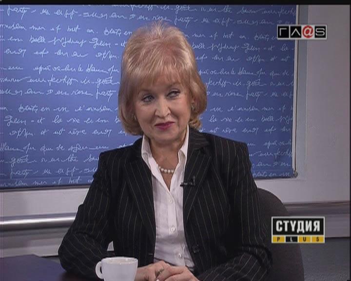 Наталья Немодрук