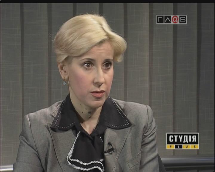 Людмила Сиса. Общественная организация «Доброе сердце»