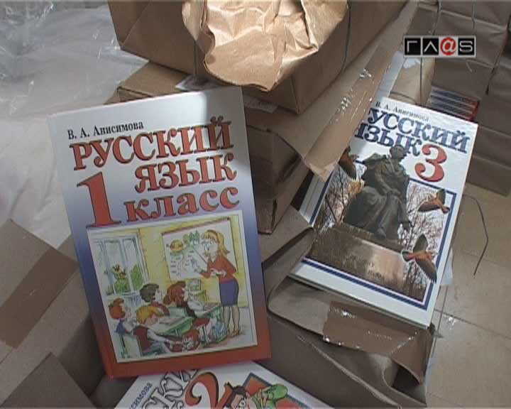 Русский язык — по новым российским учебникам