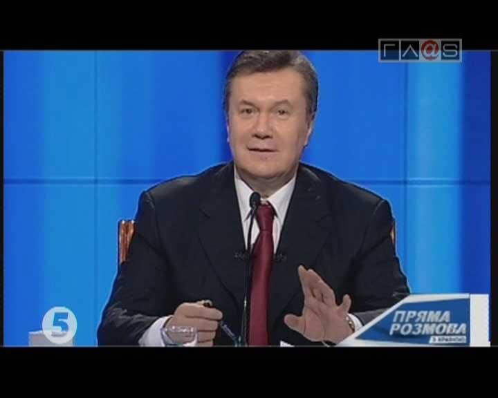 Янукович спел для одесситов