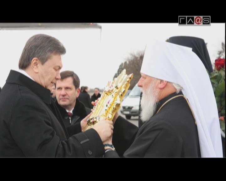 Визит Януковича