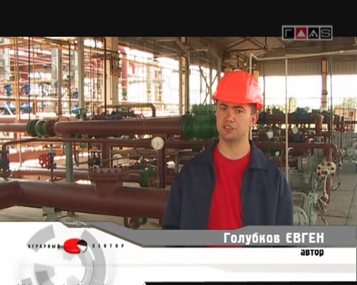 Рынок нефтепродуктов Украины 2007